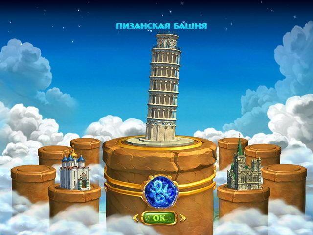 Официальная страница игры 7 чудес
