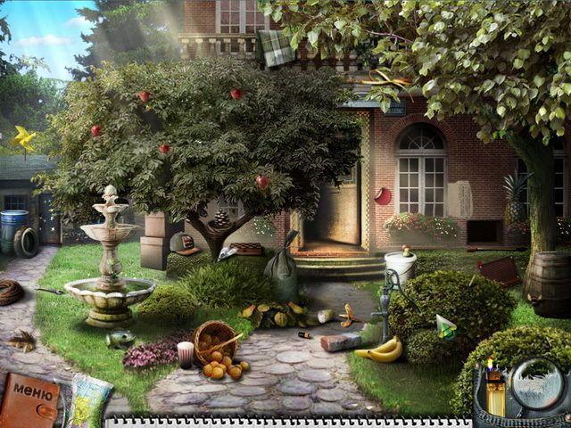 Скрин 2 из игры Брачное чтиво