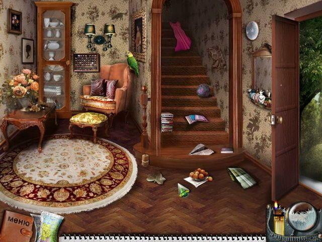 Скрин 3 из игры Брачное чтиво