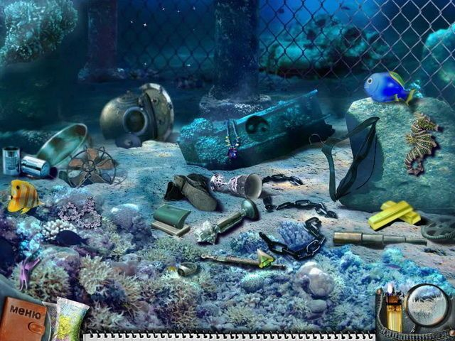 Скрин 4 из игры Брачное чтиво