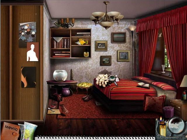 Скрин 5 из игры Брачное чтиво