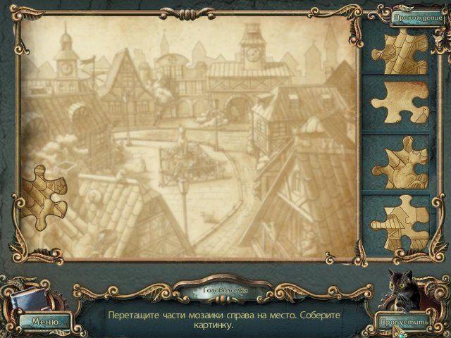 Забытые города. Кошки Ултара. Коллекционное издание