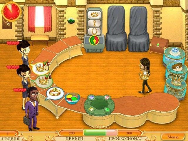 Screens Zimmer 1 angezeig: business simulation games pc