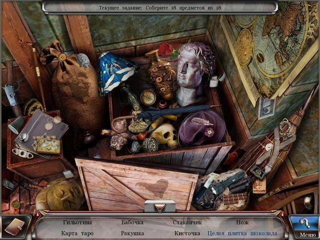 Скрин 1 из игры Секреты тысячелетия. Ожерелье Роксаны