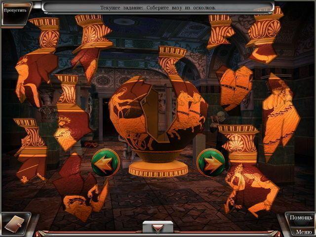 Скрин 2 из игры Секреты тысячелетия. Ожерелье Роксаны