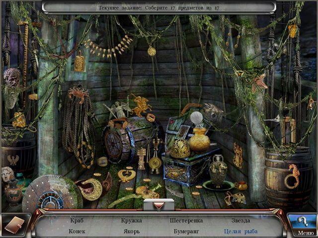 Скрин 3 из игры Секреты тысячелетия. Ожерелье Роксаны