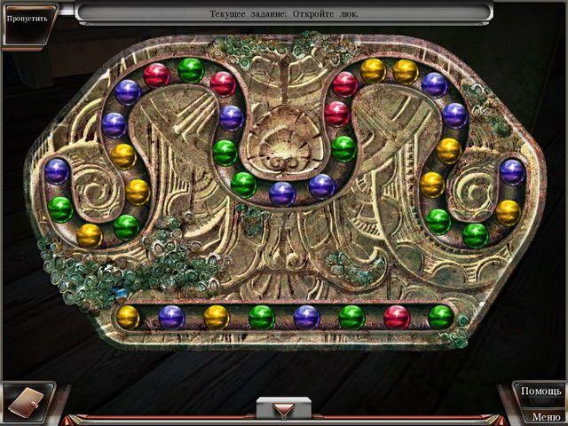 Скрин 4 из игры Секреты тысячелетия. Ожерелье Роксаны